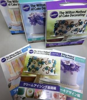ウィルトン新コース.jpg